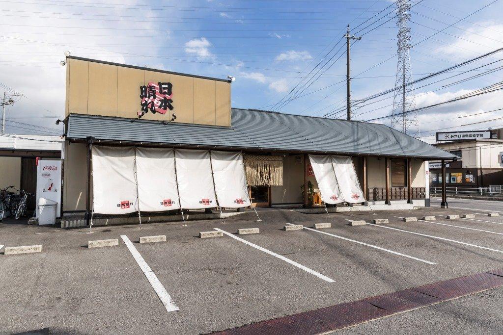三河ラーメン日本晴れ|ロケ地ライブラリー|岡崎フィルムコミッション